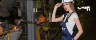 Технические профессии для девушек