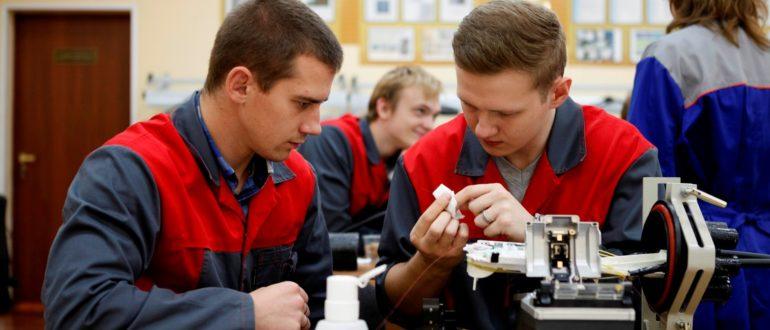 Образование по техническим специальностям