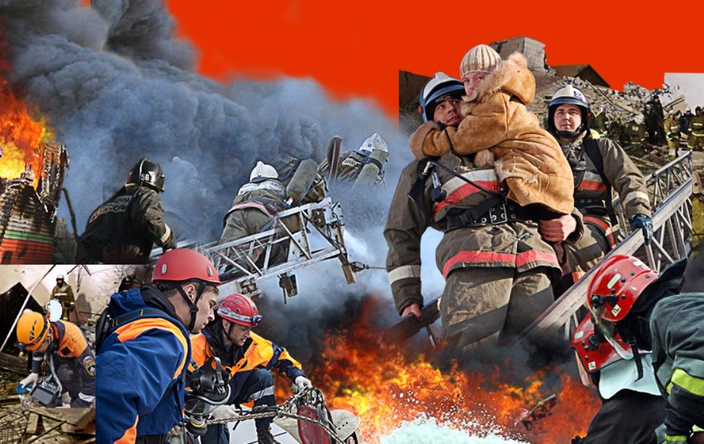 Это лицо из состава Государственной противопожарной службы, имеющее специальное звание