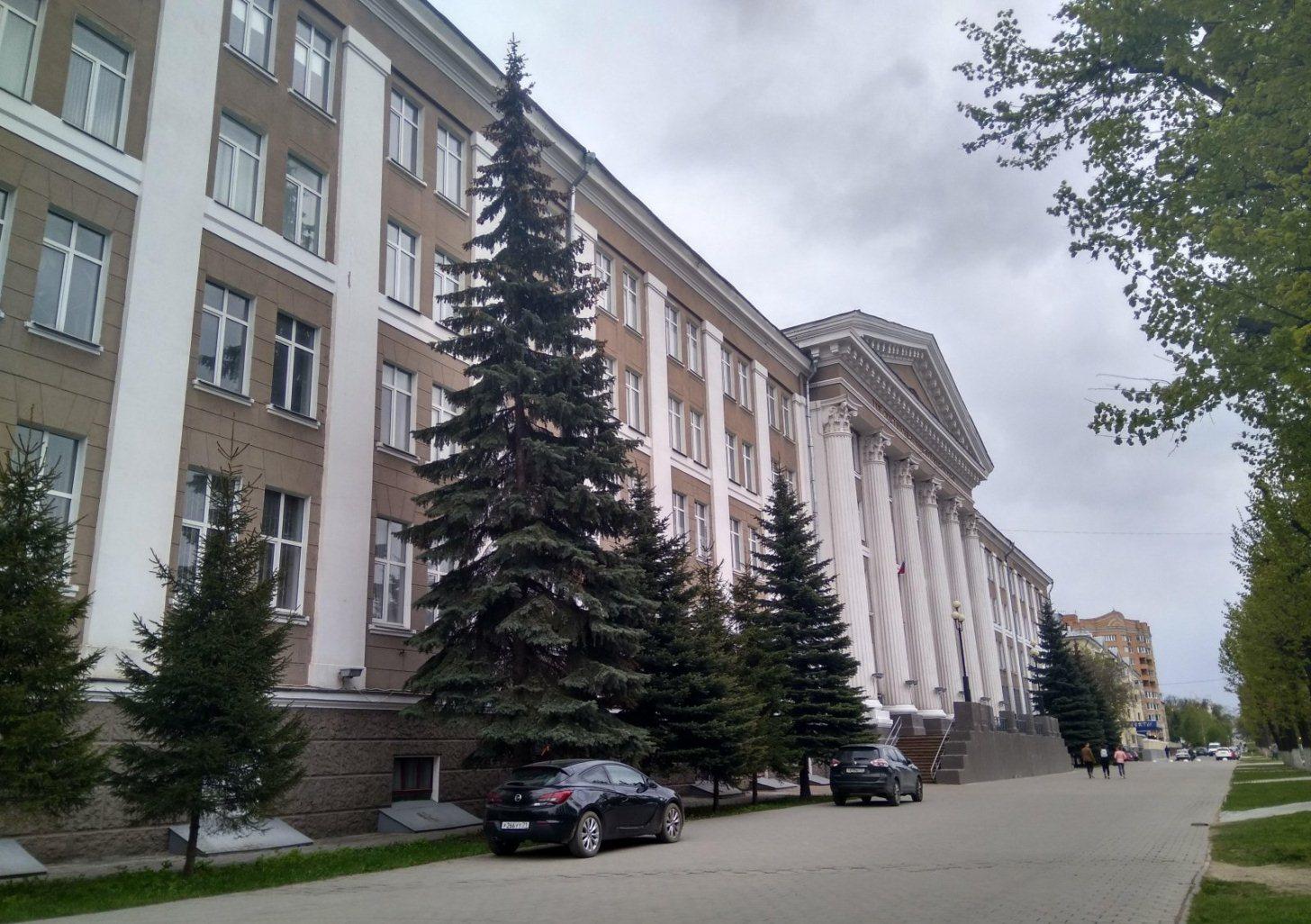 Тульский Государственный университет