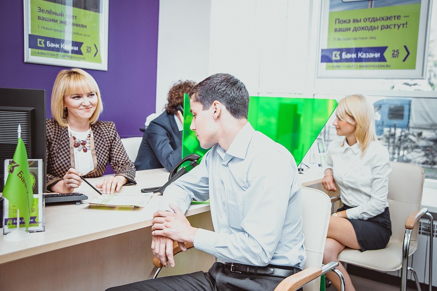 Обслуживание клиентов банка