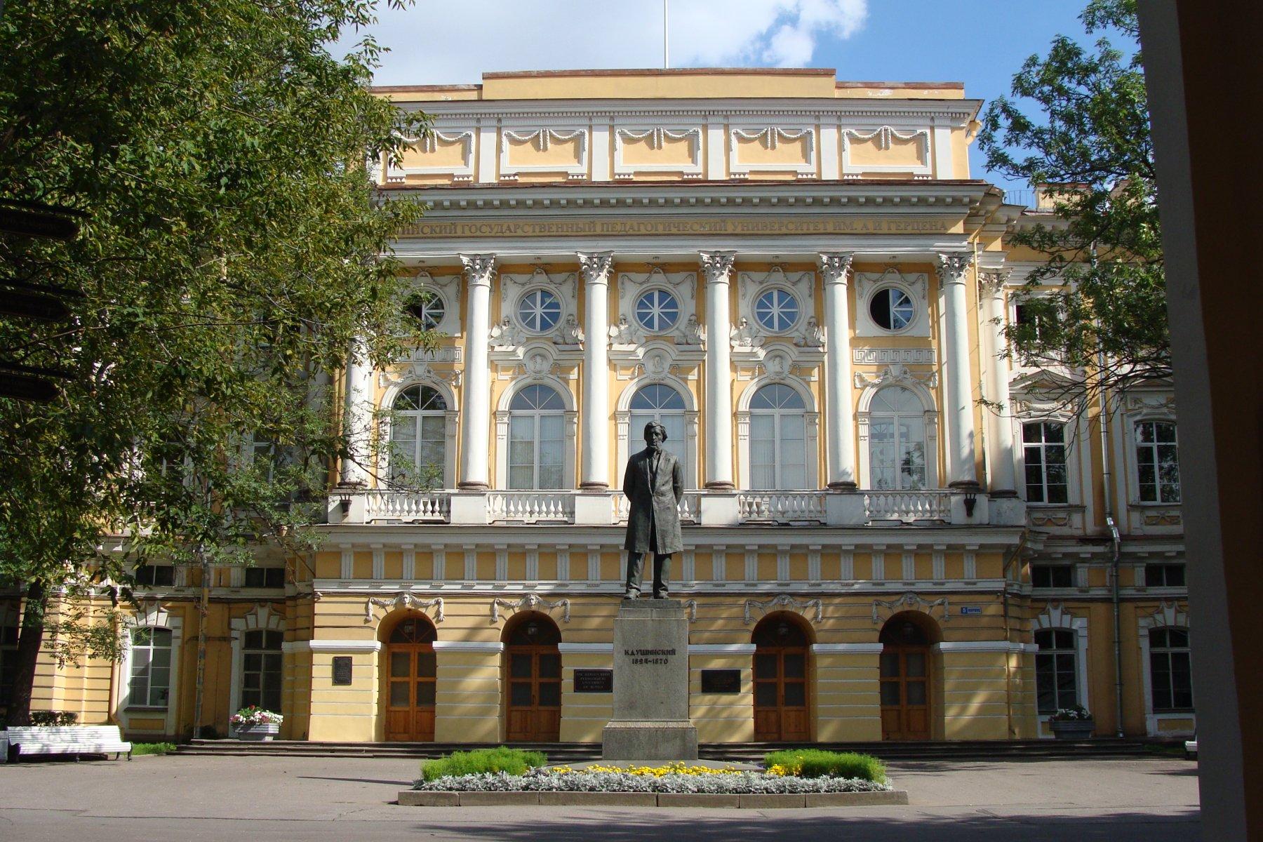 Университет имеет давнюю историю и культуру, зарекомендовал себя, как один из лучших педагогических университетов
