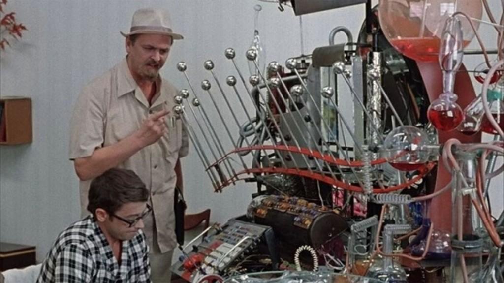 Научный сотрудник - это высшая каста строительных профессий, охватывающая настоящих профессионалов своего дела