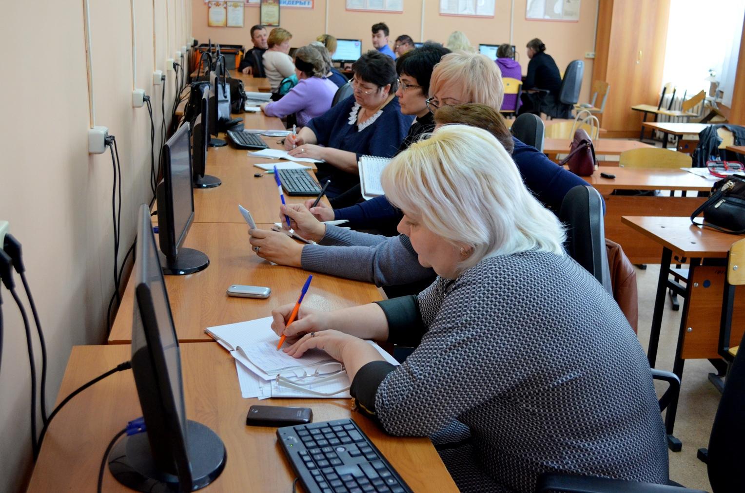 Открытое образование курсы повышения квалификации, картинках днем