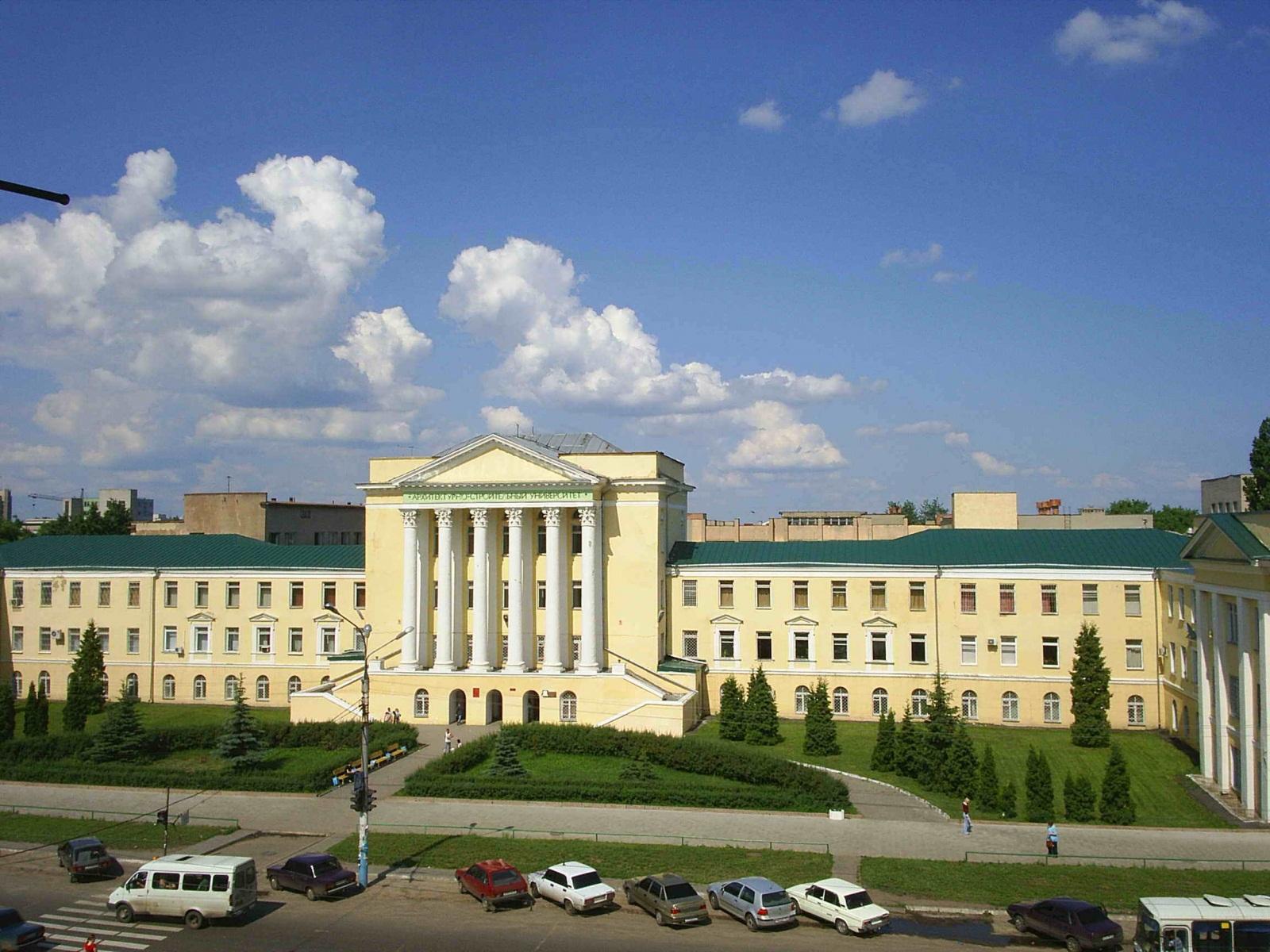 Воронежский государственный архитектурно-строительный университет