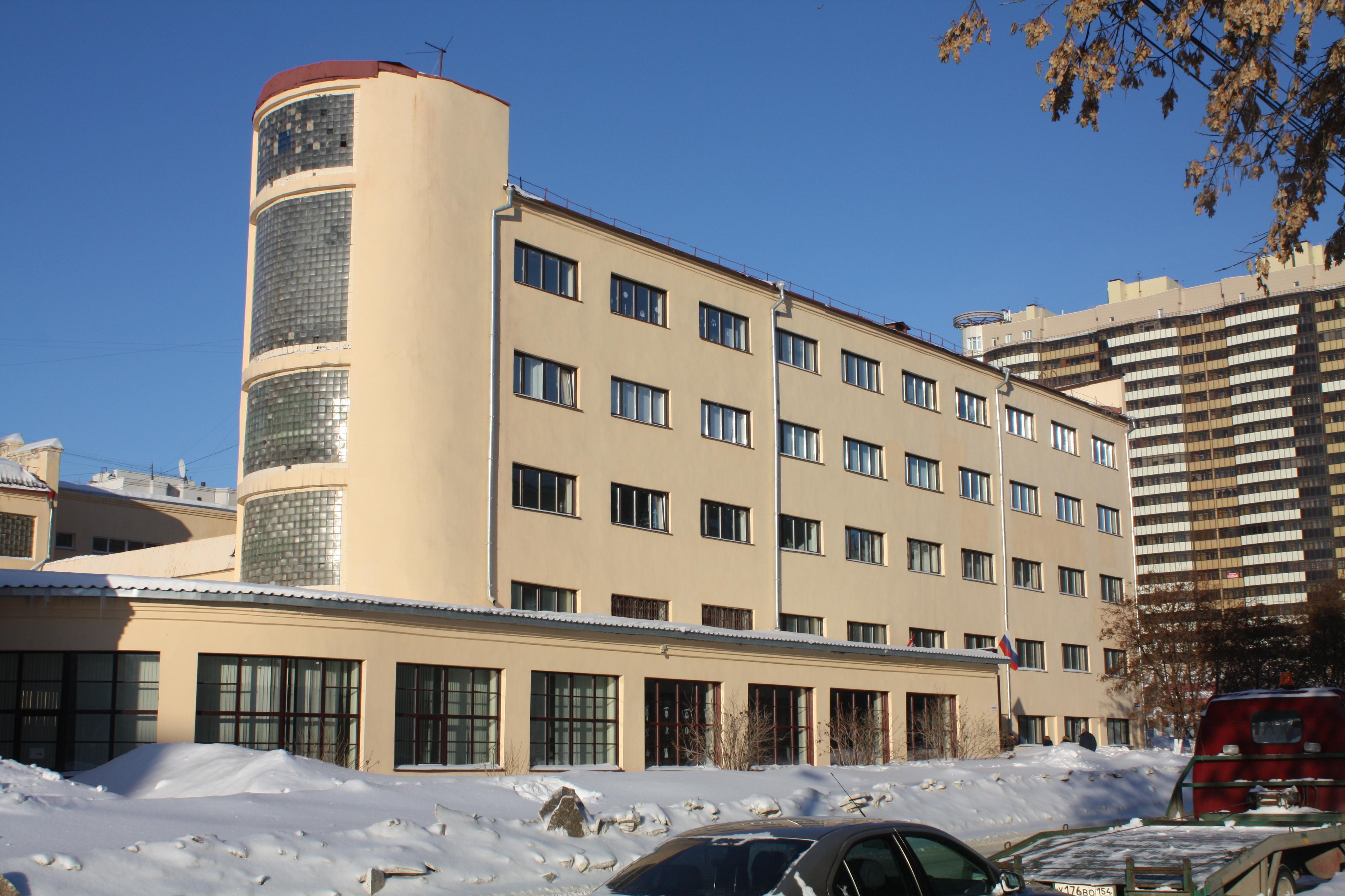 Новосибирский химико-технологический колледж