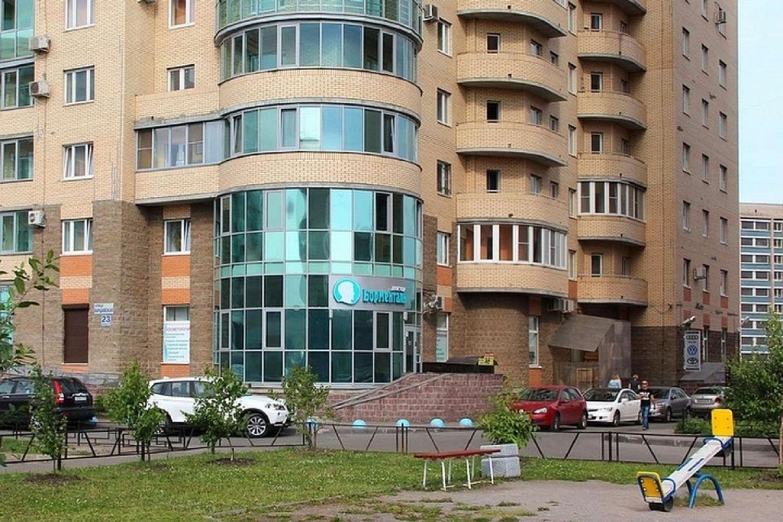 Образовательный центр «Доктор Борменталь