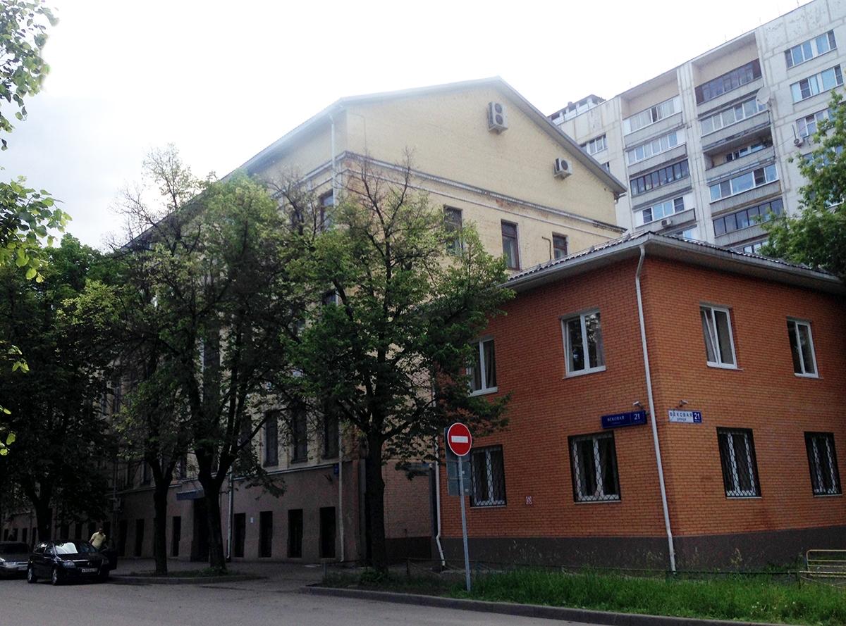 СИПРИБ (Столичный институт прикладного бизнеса и технологий)