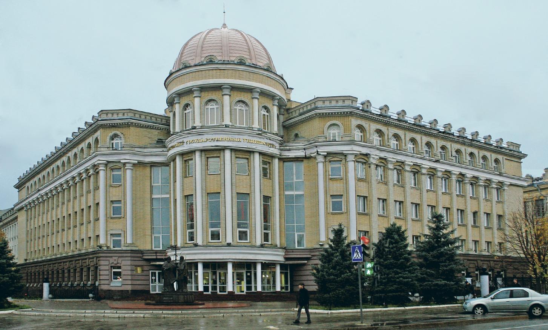 Саратовский национальный исследовательский университет имени Н. Г. Чернышевского