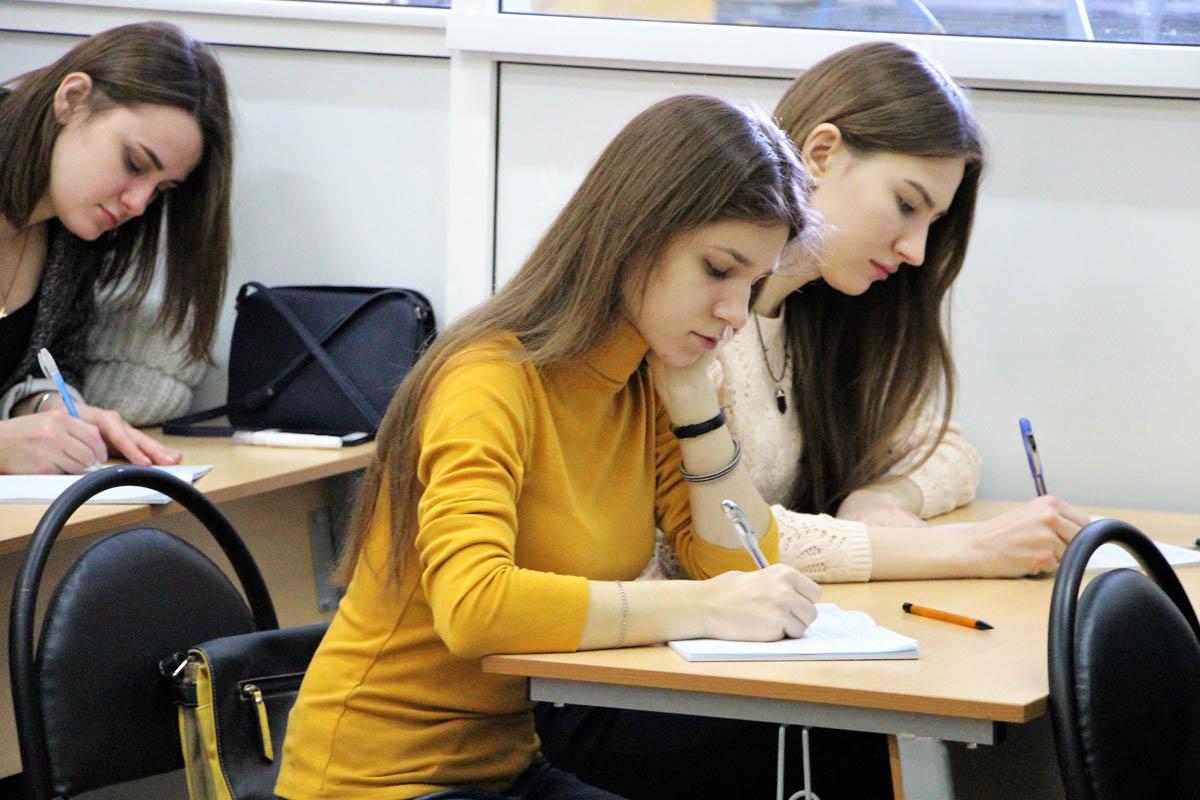 Формы обучения в Московском государственном университете