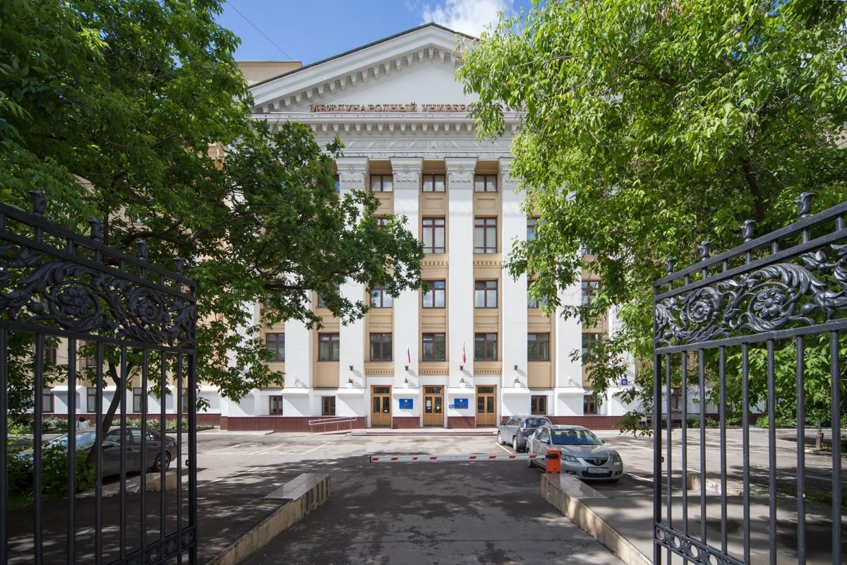 Московский международный университет (ММУ) – первый независимый университет в новейшей истории России