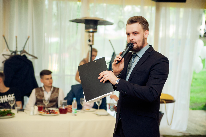Event-менеджер
