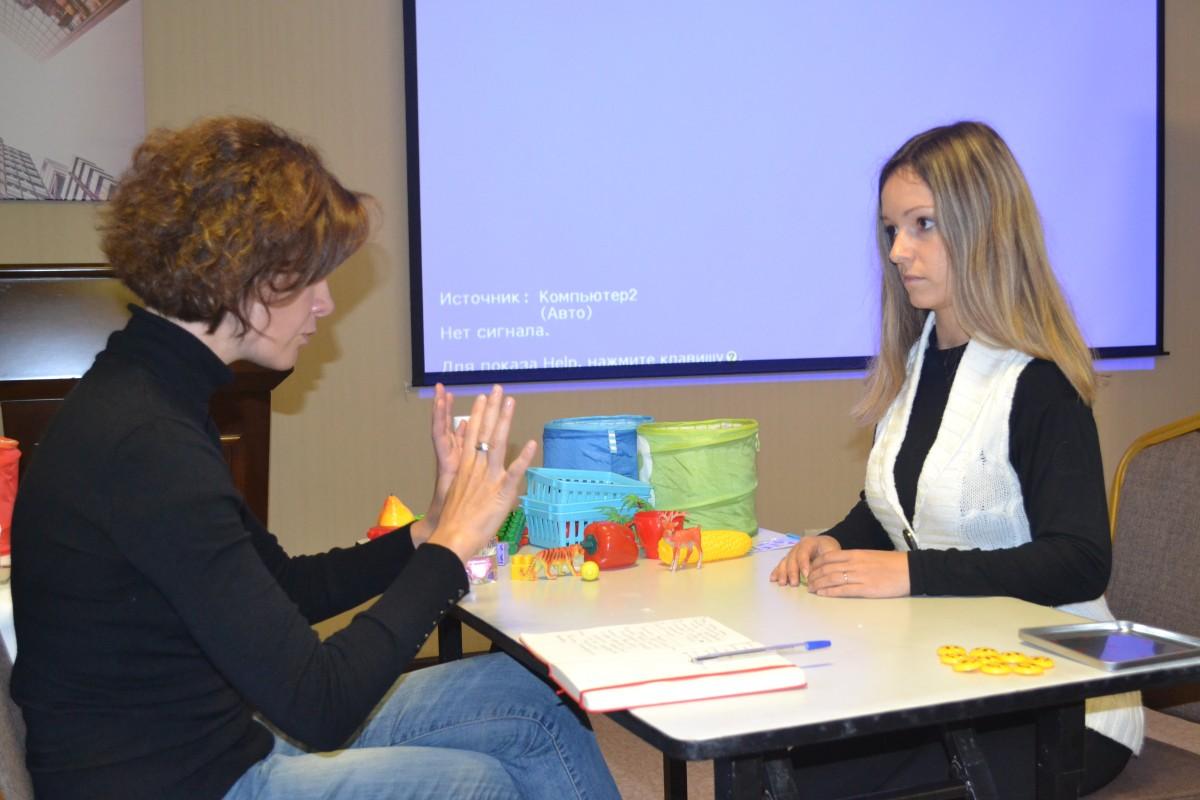 В академии обучают современным методикам преподавания