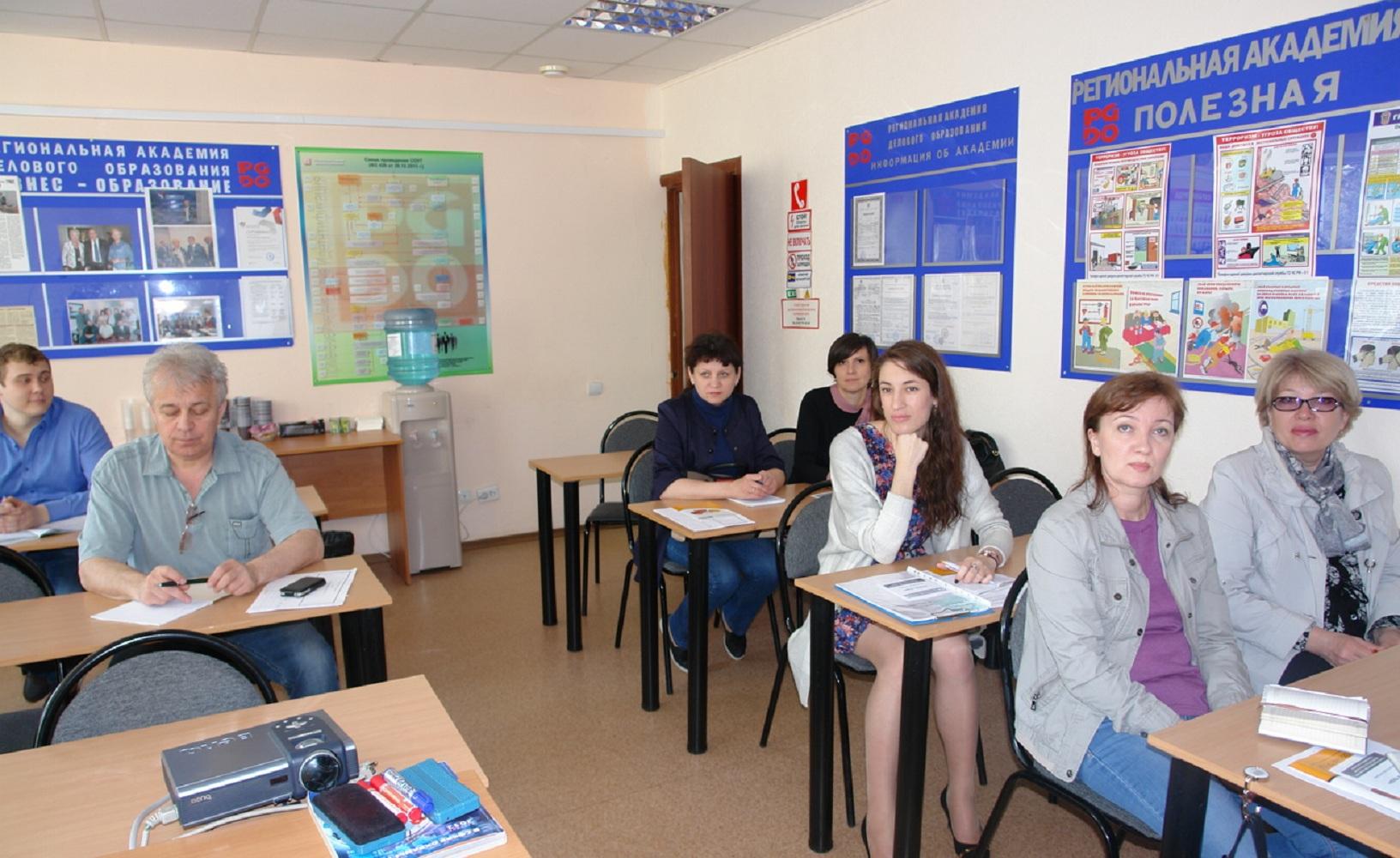 Региональная академия делового образования