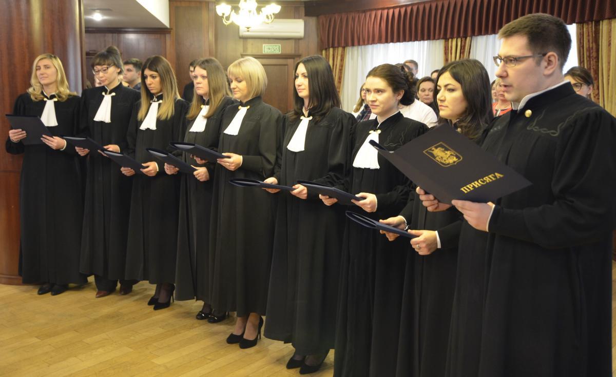 Присяга судей