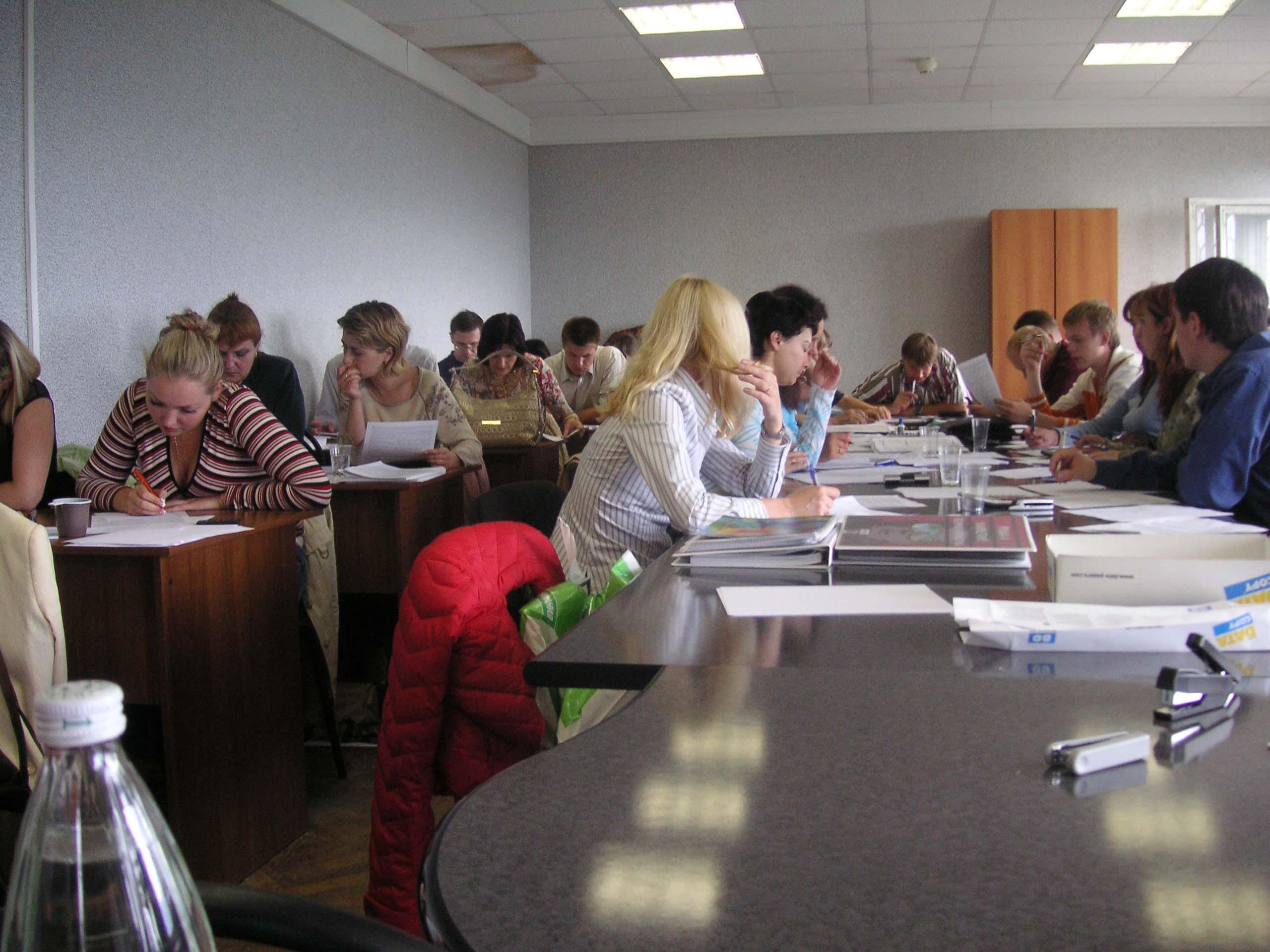 Международный институт подготовки кадров