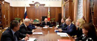 переподготовка государственное и муниципальное управление