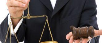 Как получить престижную профессию юриста