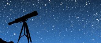 Переподготовка учителей астрономии