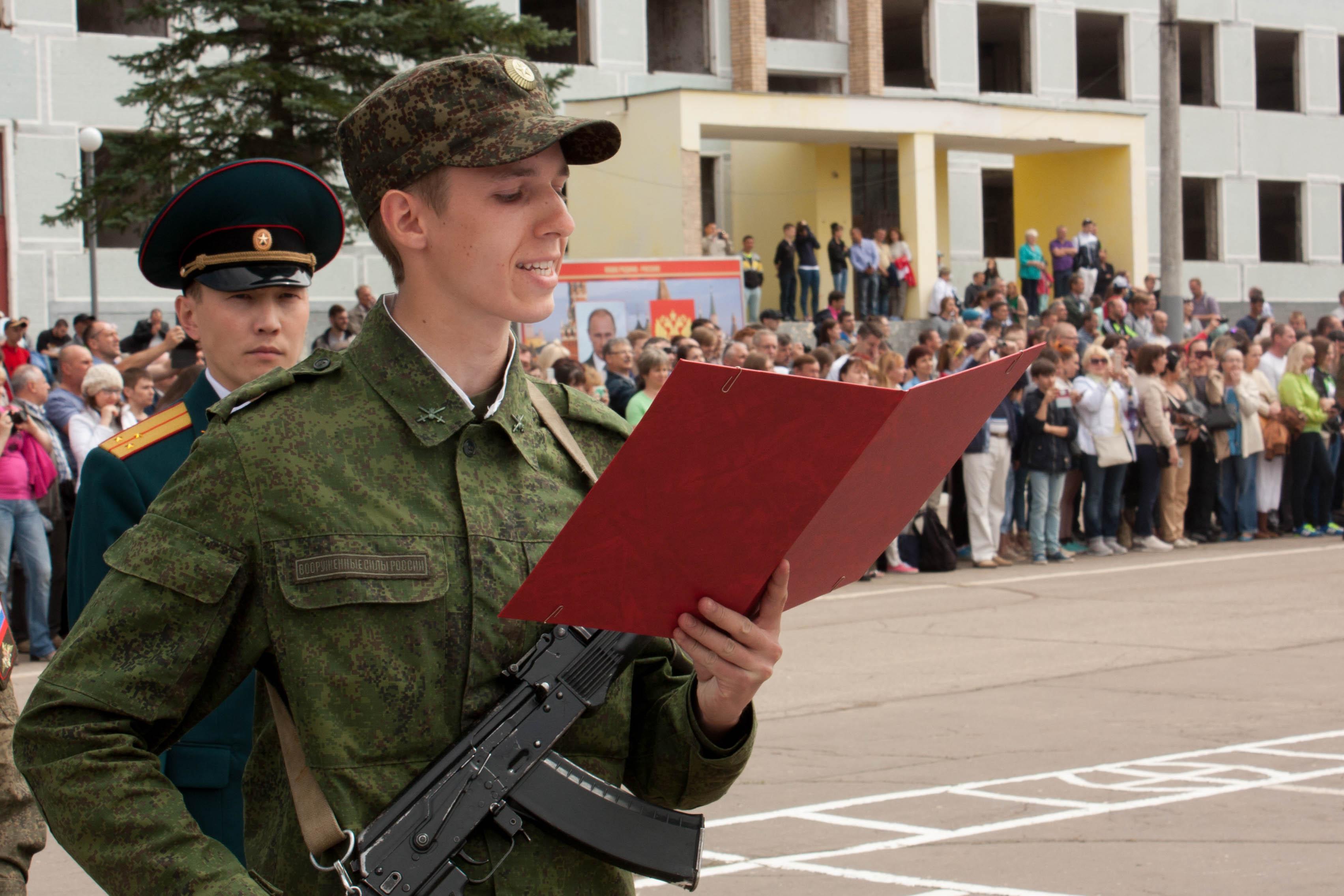 ВУЦы есть во всех крупных городах России