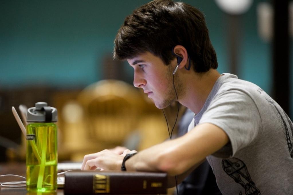 Дистанционное образование получают на учебной платформе университета